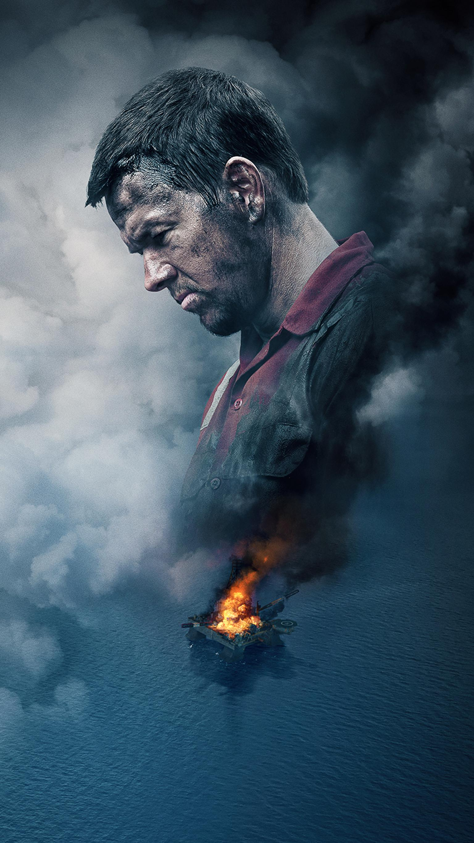 "Wallpaper for ""Deepwater Horizon"" (2016)"