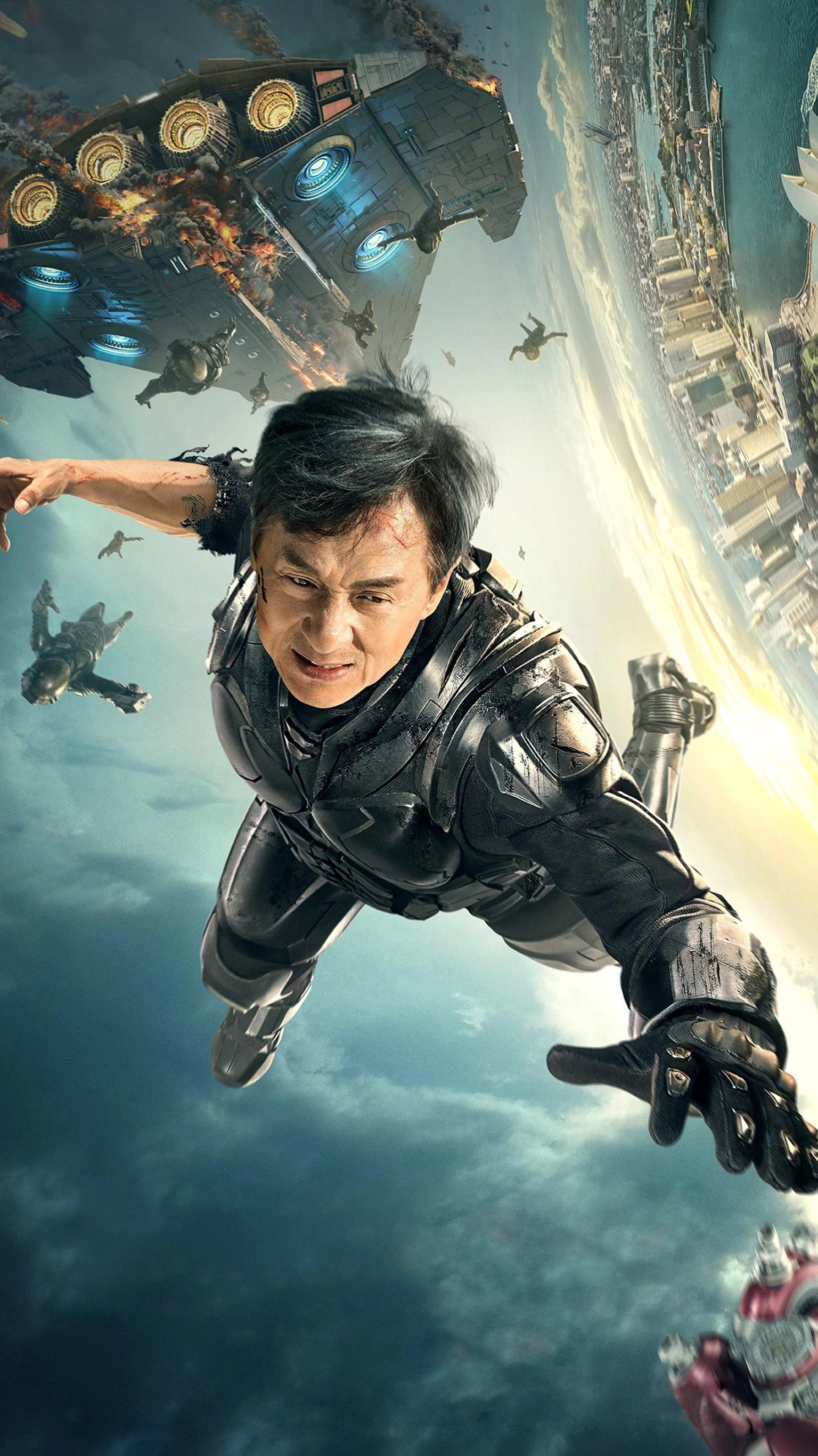 "Wallpaper for ""Bleeding Steel"" (2017)"